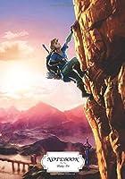 Notebook the Legend of Zelda, Breath of the Wild