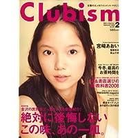 Clubism (クラビズム) 2008年 02月号 [雑誌]