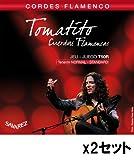 SAVAREZ/サヴァレス T50R×2セット フラメンコギター・プレイヤー「トマティート」と共同開発したフラメンコギター弦/ノーマルテンション