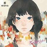 21時のクラゲと月 feat. ボンジュール鈴木