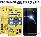 ZTE Blade V6 用ガラスフィルム[Danyee安心交換保証付] 日本製ガラス 0.3mm 9H硬度 2.5D(ZTE V6)