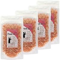 岩塩 食用 ヒマラヤ岩塩 ピンク岩塩 ミルタイプ1kg ピンクソルト ソルトミル 用 こだわりの塩
