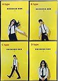 星野源 最新シングル「恋」初回購入特典A5クリアファイル4種類コンプセット