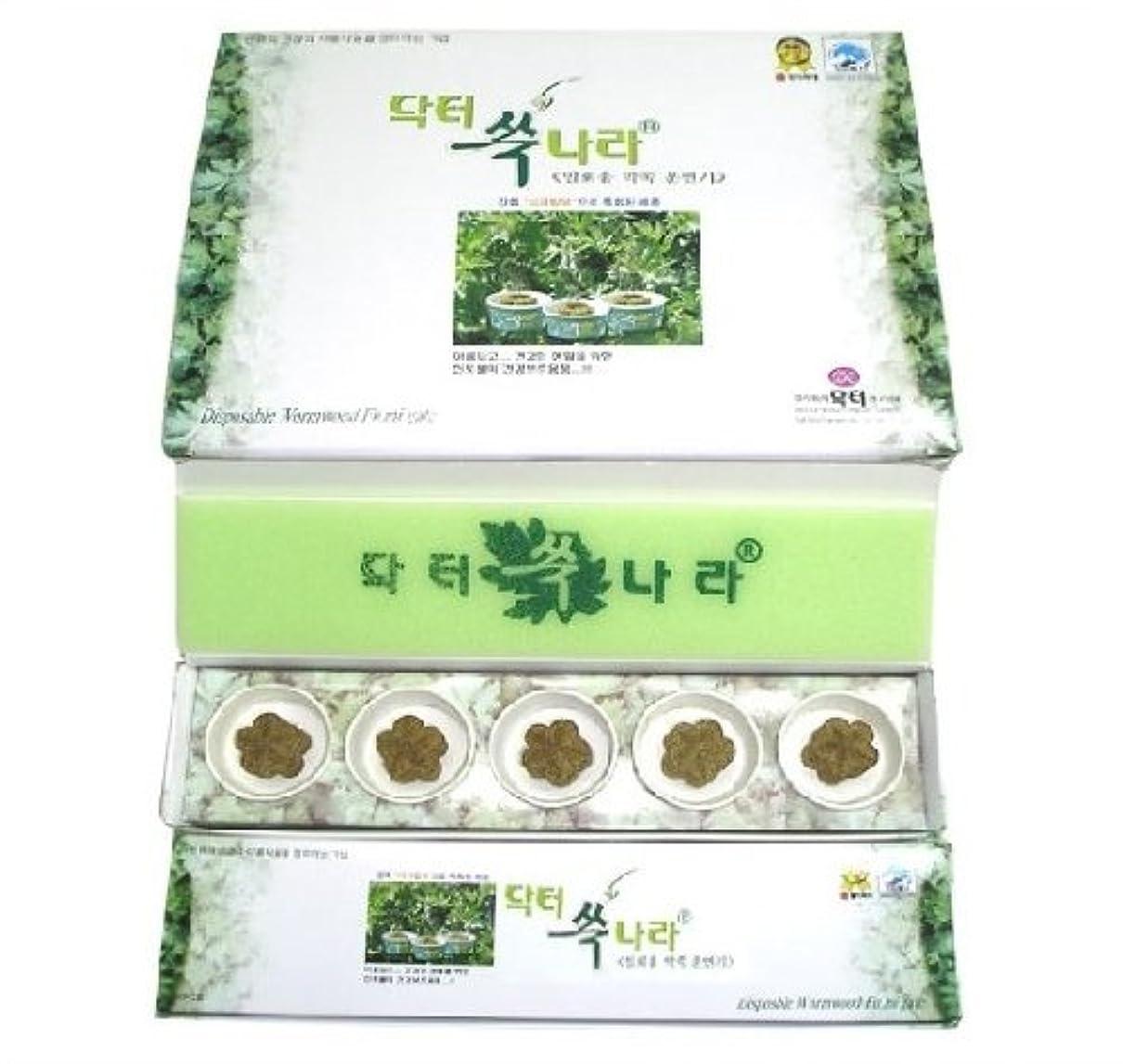 どこか放牧する助けになる韓国 トイレでする自宅よもぎ蒸し、座浴、座薫ー超簡単 器具は不要 5個入り