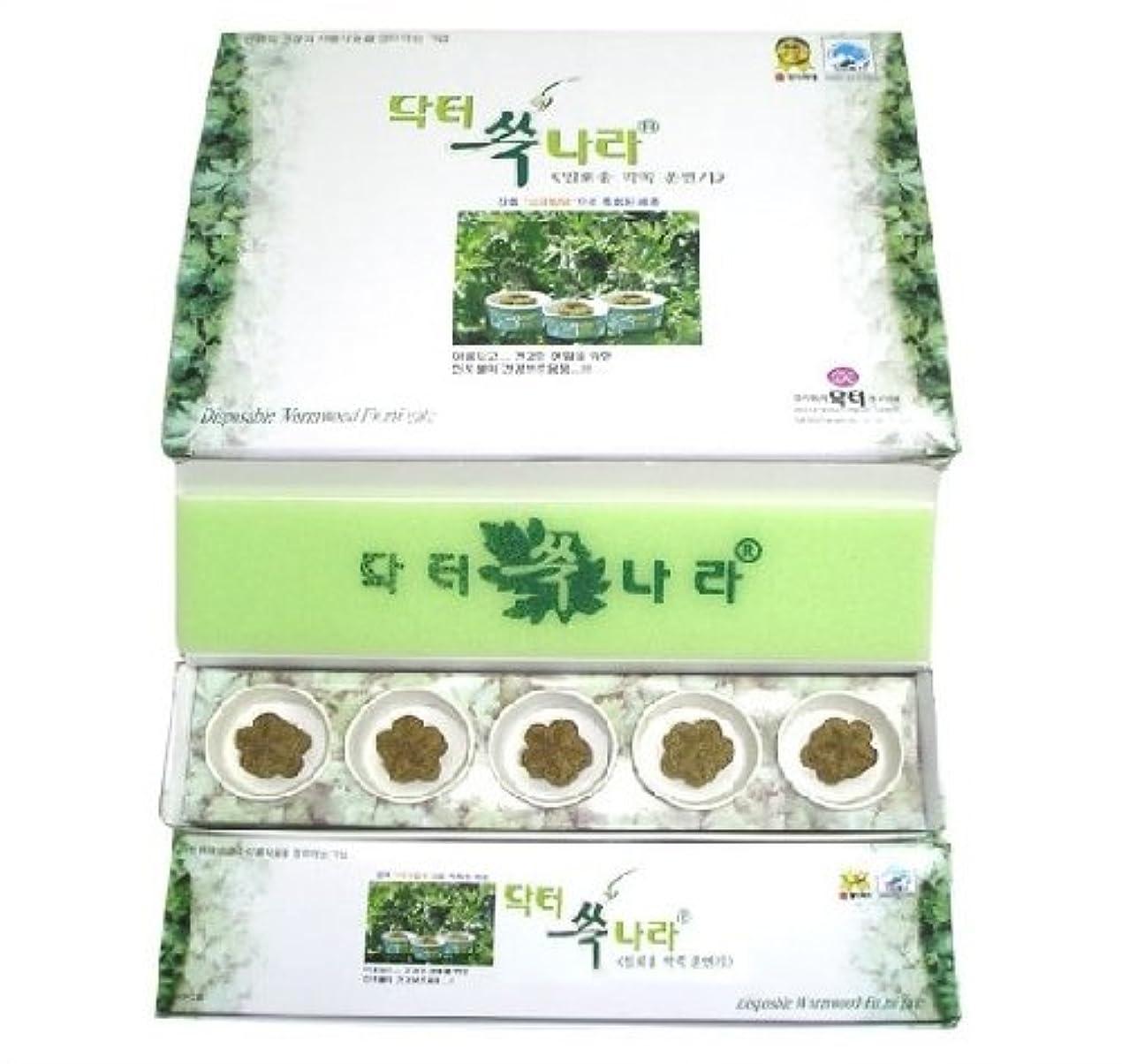 立証する器具資源韓国 トイレでする自宅よもぎ蒸し、座浴、座薫ー超簡単 器具は不要 5個入り
