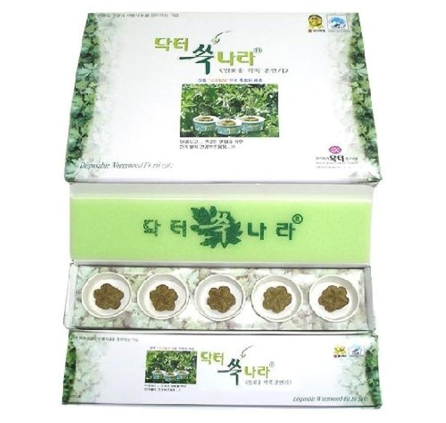 韓国 トイレでする自宅よもぎ蒸し、座浴、座薫ー超簡単 器具は不要 5個入り