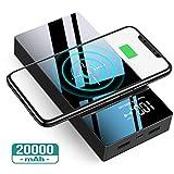 TOVAOON モバイルバッテリー 20000mAh Qi対応 2USBポート搭載 黒