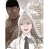 ヨルムンガンドPERFECT ORDER 4 (初回限定版) [DVD]