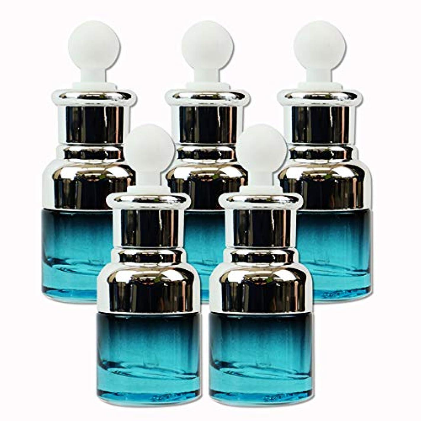 にぎやか懐疑的ようこそedog ガラス製 遮光ボトル 5本セット スポイト式 20ml 香水 エッセンシャルオイル アロマ