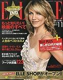 ELLE JAPON (エル・ジャポン) 2009年 11月号 [雑誌]