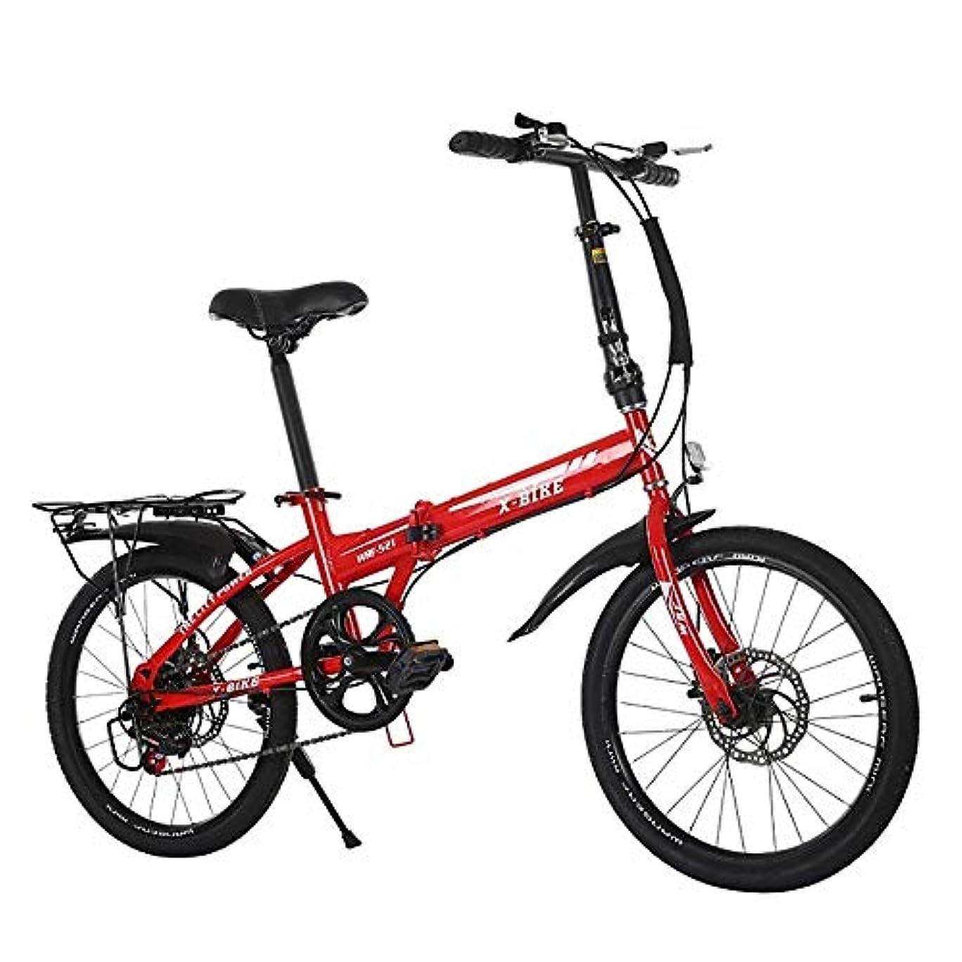 付添人群集軽く軽量折りたたみ自転車、ポータブル折りたたみ自転車、リアキャリーラックと7速ドライブトレイン、20インチホイール、通勤や徒歩での通勤のためのコンパクトな折りたたみ自転車 (Color : A, Size : 20)