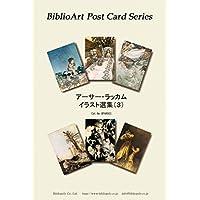 BiblioArt Post Card Series アーサー・ラッカム イラスト選集(3) 6枚セット(解説付き)