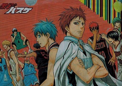 黒子のバスケ クリアファイル JF2015 ( ジャンプフェスタ 2015 )