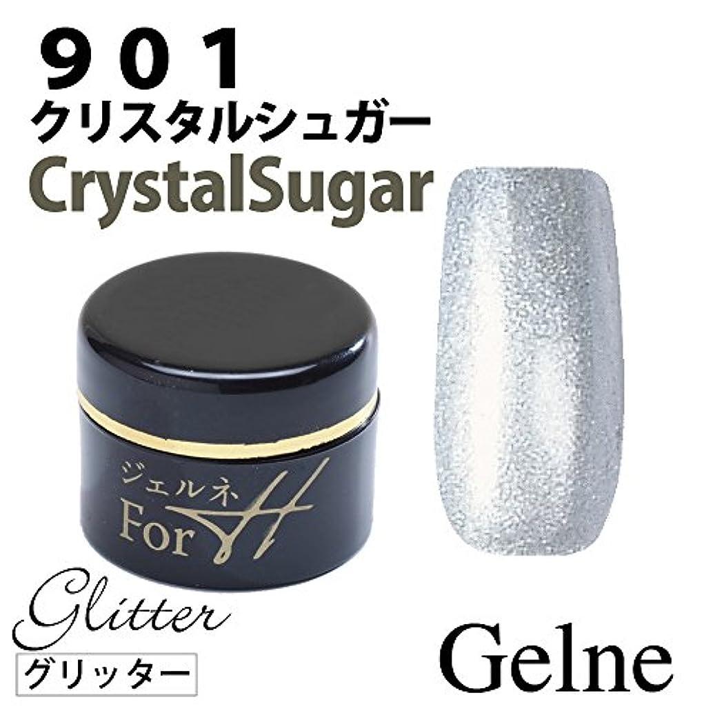 睡眠ファイアル覚醒Gelneオリジナル クリスタルシュガー カラージェル 5g LED/UV対応