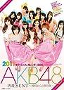 AKB48 オフィシャルカレンダーBOX 2011 「PRESENT~神様からの贈り物~」 ( カレンダー )