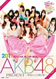 AKB48 オフィシャルカレンダーBOX
