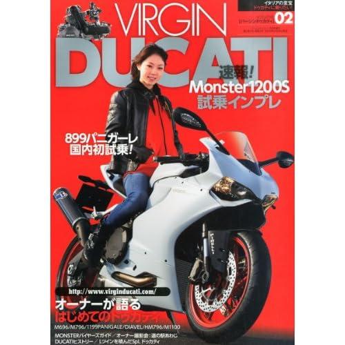 VIRGIN DUCATI (バージン ドゥカティ) Vol.2 2014年 03月号 [雑誌]