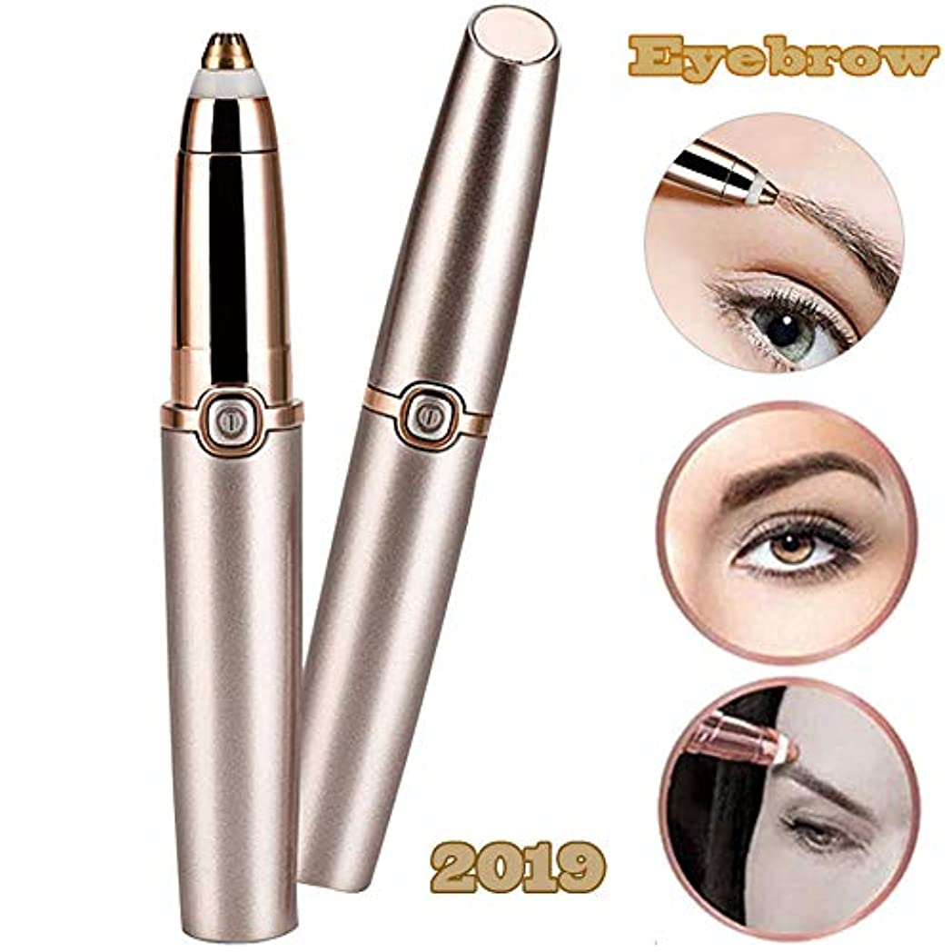 退化するペネロペふざけた眉毛トリマー脱毛器2019 SinMer電動眉毛リムーバー女性用、携帯用痛みのない眉毛かみそり、ローズゴールド(電池は含まれていません)