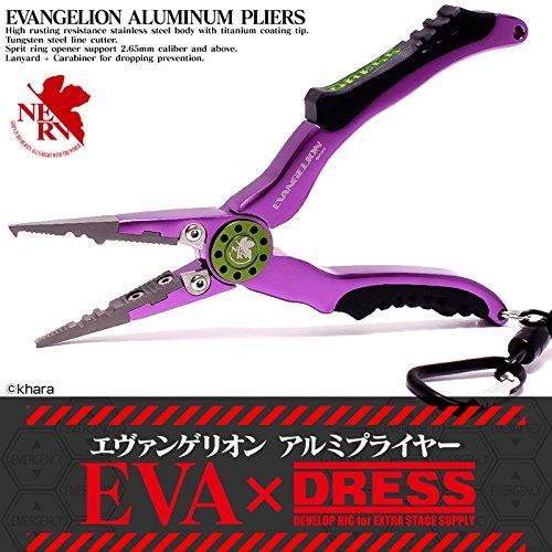 ドレス(DRESS) EVA×DRESS 〈エヴァンゲリオン アルミプライヤー〉