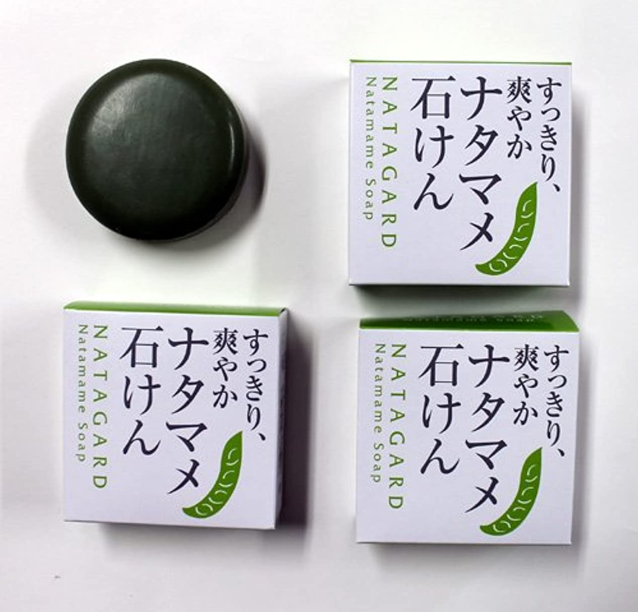 華氏コードレス起こりやすいナタマメ石けん ナタガード 3個セット