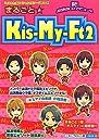 まるごと☆Kis‐My‐Ft2