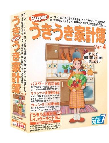 Superうきうき家計簿 Ver.4