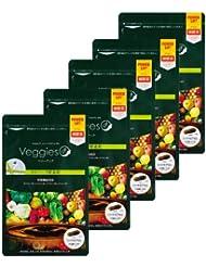 ベジーアップ酵素粒カロリーブ 93粒 5袋セット ダイエット 酵素サプリ 酵素ダイエット サラシア コエンザイムQ10 竹炭