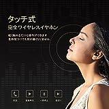 EnacFire Twins Bluetooth 5.0 完全ワイヤレスイヤホン 左右分離型 タッチ式 IPX7防水規格 軽量 マイク付き Bluetooth イヤホン 片耳 両耳とも対応 ブラック