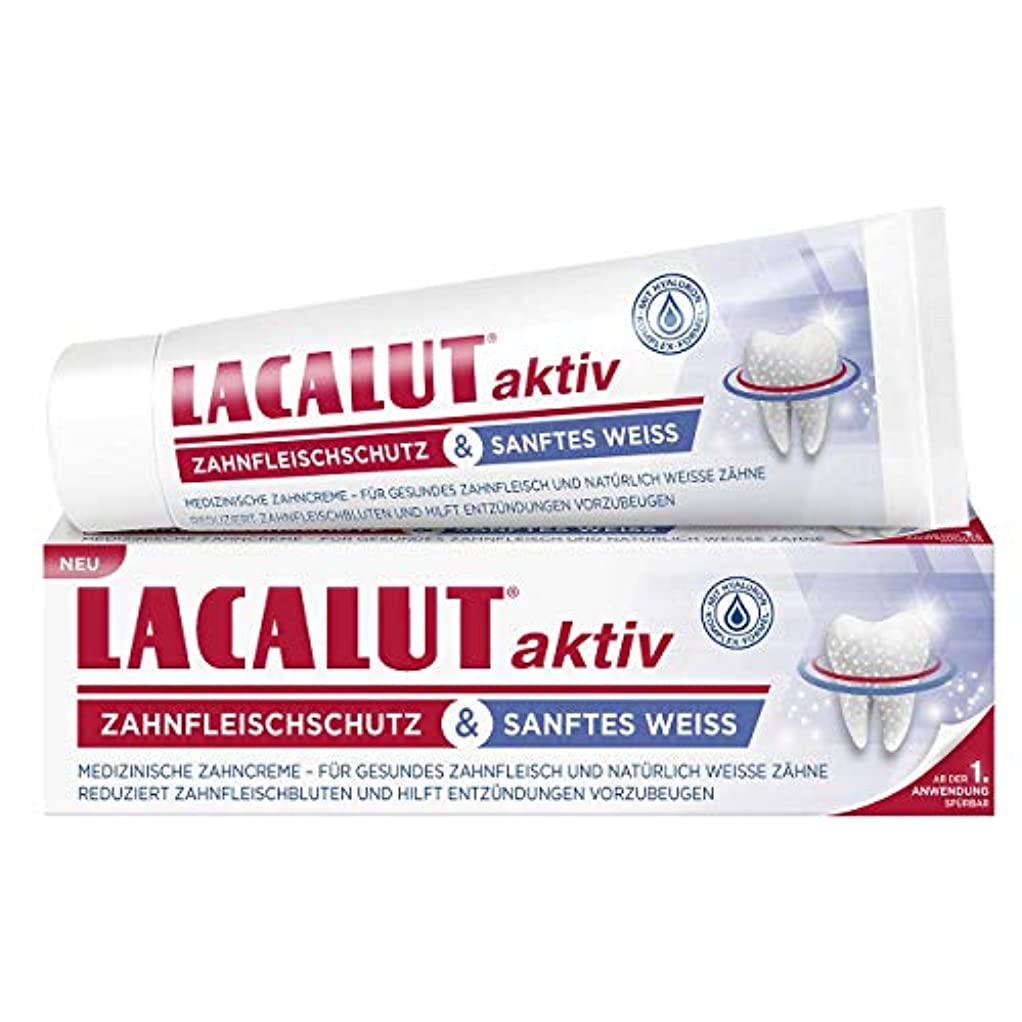 発明する願望規範3本セット Lacalut 歯磨き粉 active and gentle white 75ml【並行輸入品】