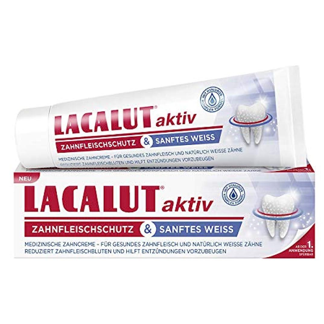 パンフレットより守銭奴3本セット Lacalut 歯磨き粉 active and gentle white 75ml【並行輸入品】