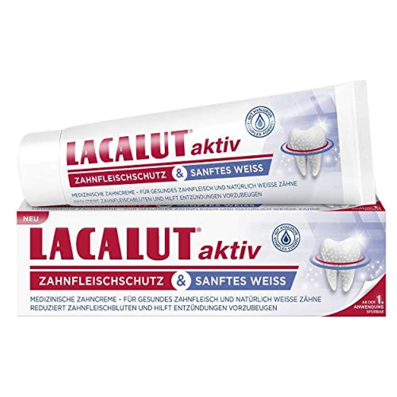 予算ムスタチオ靄3本セット Lacalut 歯磨き粉 active and gentle white 75ml【並行輸入品】