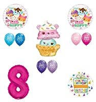Num Noms 8th Birthday Party Supplies and Balloon Decorations [並行輸入品]