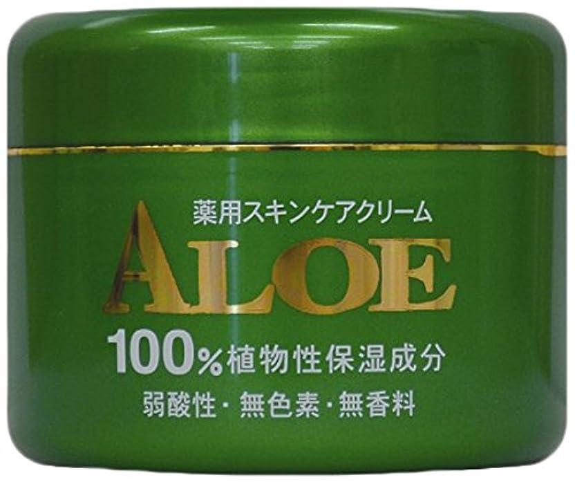 うなずく正直熱心なアロエ薬用 スキンケアクリーム 185g