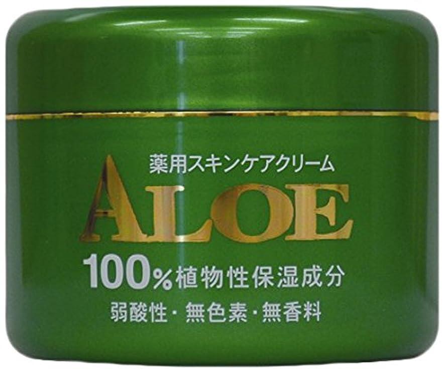 クレア可能アシスタントアロエ薬用 スキンケアクリーム 185g