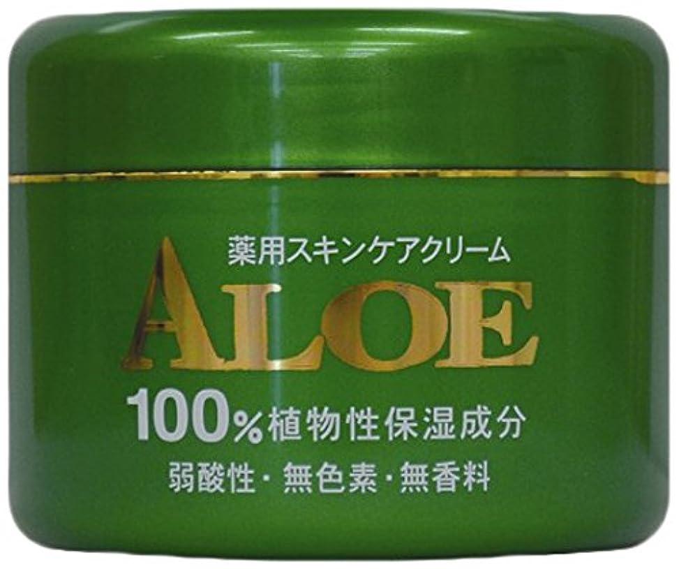 征服者経験好きアロエ薬用 スキンケアクリーム 185g