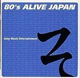 80's ALIVE JAPAN~ソニー・ミュージックエンタテインメント編