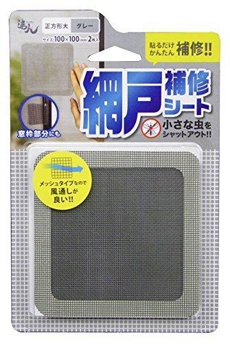 網戸補修シート 正方形 大 グレー RNS-02GY 高森コーキ