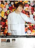 Sexy Zone 朝日新聞号外 【菊池風磨】5周年 特大ポスター