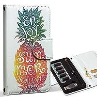 スマコレ ploom TECH プルームテック 専用 レザーケース 手帳型 タバコ ケース カバー 合皮 ケース カバー 収納 プルームケース デザイン 革 パイナップル 夏 トロピカル 013745