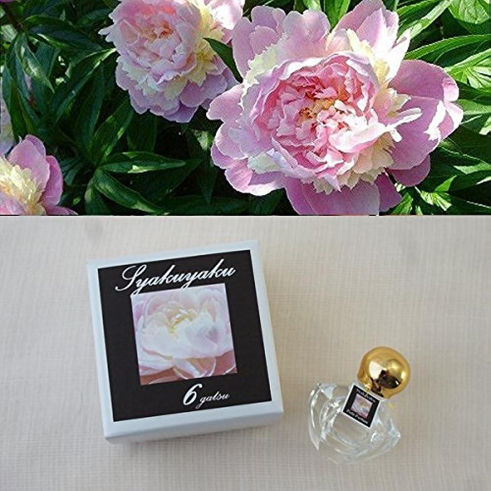 切り下げ人種同種の香運おみくじ&相性図鑑付き「12か月の花香水」 東山植物園の自然の花の香りから生まれた香水です。 (6月 シャクヤク)