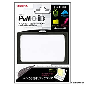 ゼブラ IDカードホルダー+ペン+メモ ペモアイディー 黒 P-SE-BA94-HD-BK