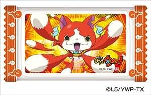 妖怪ウォッチタブレット 9g 12個入 BOX (食玩・清涼菓子)