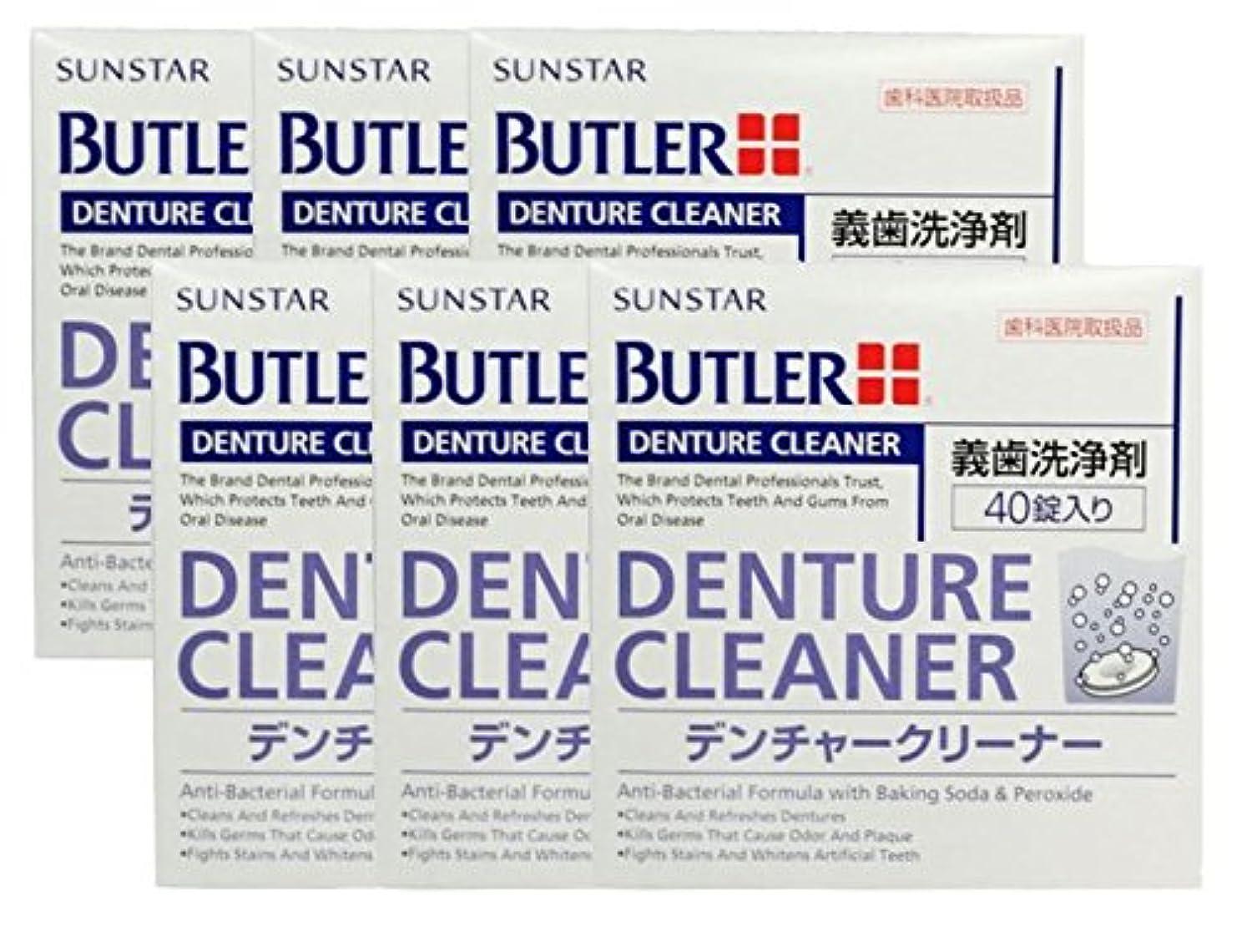 期間負荷弁護士サンスター/バトラー歯科用バトラー デンチャークリーナー #250P 6箱 義歯洗浄剤 6個入/箱