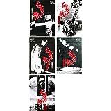 仁義なき戦い 広島死闘篇、代理戦争、頂上作戦、完結篇 [レンタル落ち] 全5巻セット