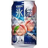 キリン 氷結 もも 缶 350ml×24本