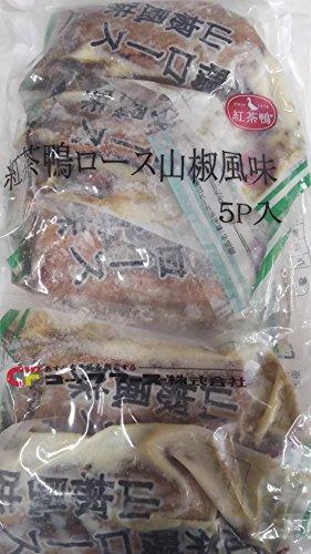 大人気 合鴨ロース山椒風味1kg(5本入)冷凍品
