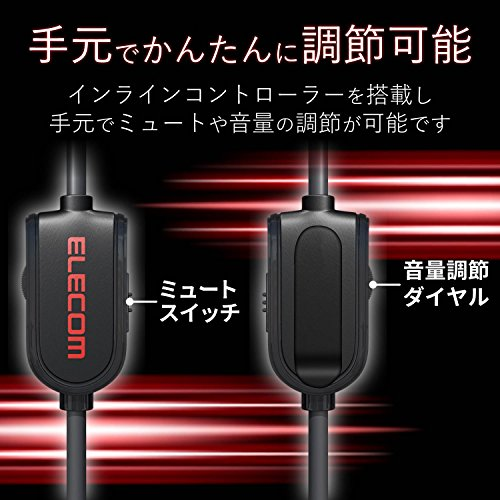 『エレコム ゲーミングヘッドセット ヘッドホン 軽量×やわらかイヤーパッド 長時間のプレイも快適 ブラック ECHS-G01BK』の3枚目の画像