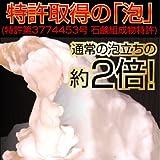 京都プレミアム 石鹸 2個セット
