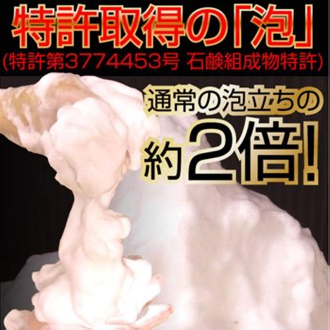 バース見ました間京都プレミアム 石鹸 2個セット