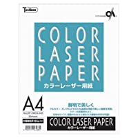 SAKAEテクニカルペーパー コピー用紙 A4 50枚 カラーレーザー用紙 片面強光沢紙 LBP-186CG-A4S